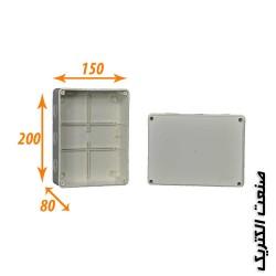جعبه تقسیم 20x15